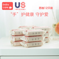 babycare baby laundry soap baby special soap childrens diaper soap soap bb soap grapefruit 12 pack
