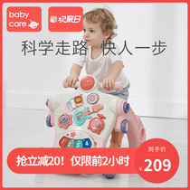 babycare baby walker trolley multi-purpose puzzle baby walker car Walker toy