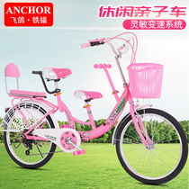 Flying Pigeon iron anchor parent and child mother and child bicycle adult female double seat shuttle with child Mother car speed cycling