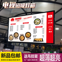Hanging TV light box led magnetic thin hanging wall ordering menu price table Milk Tea Shop Light Box Custom