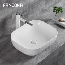 Ceramic table basin ultra-thin art basin oval washbasin hotel washbasin Nordic washbasin.