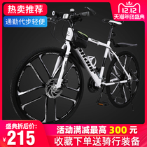 Shampo off-road mountain bike men and women adult shock absorber light one wheel road racing student speed bike