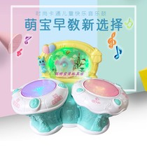 Baby Electric Hand Drum Smart music Pat Drum Boy female Bao 0-6 years old 3-12 months 834456