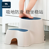 Childrens stool Baby Foot chair small stool washbasin step foot stool childrens step stool non-slip foot stool