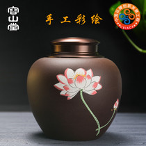 Rong Shan Tang purple art purple sand tea cans metal cover household sealed tank tea large wake tea pot PUer tea box
