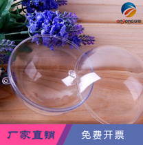 High transparent ball acrylic ball hollow plastic ball festival shopping mall shop Mid-Autumn Festival decorative ornaments