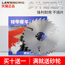Imported logs multi-blade saw blade 150 160 180 200 230 255 280 305 woodworking circular saw blade