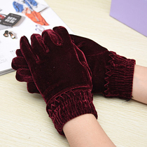 (Buy two pairs of three pairs) gold velvet high elastic velvet gloves warm gloves cycling gloves female gloves