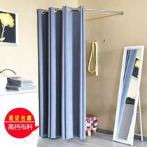 Shop fitting room display stand mens shop locker room shelf changing room track simple fitting room door curtain