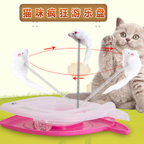 West cat cat toy mouse feather spinner box funny cat tumbler cat ball cat toy WO130
