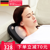 Germany shoulder cervical massage multi-function body electric instrument Jin vertebral neck waist back shoulder car pillow