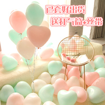 Wedding Room Decoration supplies ins birthday party wedding room confession love balloon romantic scene layout