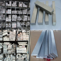 6061 aluminum row aluminum alloy Flat Bar Square bar aluminum block 2-3-4-5-6-8-10-12-15-20-25-30-40mm