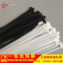Self-locking nylon cable 5*400mm long 250 plastic buckle buckle strangled dog strap strong fixed Black