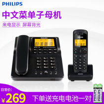 Philips DCTG792 digital cordless telephone Office picture machine fixed home landline a drag