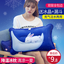 Ice Pillow ice mat ice pillow children adult water Pillow Xia Bing pad Inflatable Injection Cooling pillow nap cold pillow