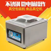 Iron Bull DZ-260 Desktop Vacuum packaging machine food vacuum machine single room vacuum machine pumping vacuum machine