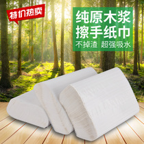 Paper towel paper pulp paper kitchen suction suction paper hotel toilet toilet toilet paper towel wholesale