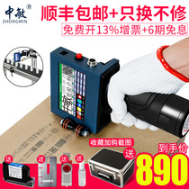 Zhong min ZM-630ⅱ smart handheld inkjet printer automatic online laser code machine food fight Price production date small coder label barcode two-dimensional code printer