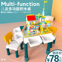 Multi-functional childrens building blocks table Assembly puzzle childrens toys girls boys enlightenment 3-6 years old 5 size particles