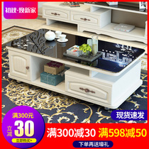 Round coffee table simple modern European-style living room TV cabinet combination tea table Home small apartment glass coffee table