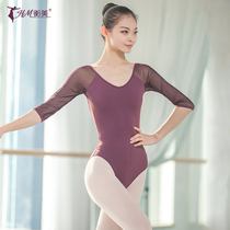 Heng Mei ballet jumpsuit adult female backless sleeve body dance training suit adult gymnastics suit training suit
