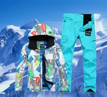 gsou snow mens ski suit Single pair of snowboard pants wind-proof waterproof ski suit.
