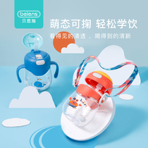 Bei Enshi childrens water cup straw cup baby learning drink cup leak-proof anti-choke baby handle Gravity Ball drinking cup