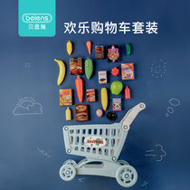 Bain Enshi childrens toys baby shopping cart male and female children home 3-6 years old supermarket shopping cart simulation cart