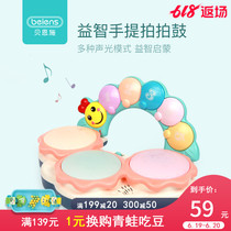 Bain Enshi baby hand drum children sound and light toys puzzle baby Pat drum 0-1 years old 6-12 months