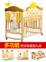 Newborn crib stitched queen bed solid wood unpainted bed European baby bb children multi-purpose cradle bed.