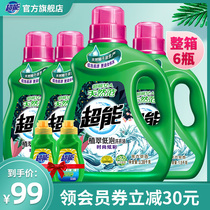 Super laundry detergent Family promotional combination of the amount of the whole box 6 bottles of 13 pounds of home-mounted flagship store authentic