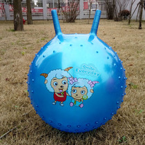 Sheeps corner jump ball childrens toy inflatable ball thickened explosion-proof baby riding fitness ball yoga ball kindergarten