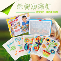 Mushroom nail combination plywood toy girl boy children puzzle puzzle Wisdom Hundred Change beads 3-6-8 years old