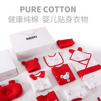 Newborn baby clothes set gift box Fall Winter newborn baby full moon supplies Daquan gifts high-end