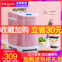 Dongling DL-T09G sugar-free bread machine home automatic multi-function and breakfast toast cake machine