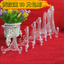 New decorative tray Crafts decoration bracket porcelain rack Photo Frame bracket Disc transparent bracket display bracket