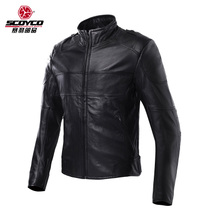 Race feather motorcycle riding clothes motorcycle racing clothes leather jacket leather drop waterproof car clothing men