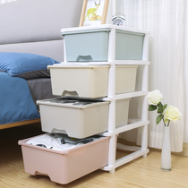 Thickened drawer plastic storage cabinet household wardrobe clothing toys locker finishing cabinet bedroom storage cabinet
