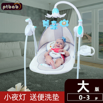 PTBAB baby rocking chair soothing chair electric shake basket bed recliner baby rocker children shake bed coaxing women artifacts.