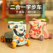 Baby walker trolley multi-functional puzzle baby anti-rollover learning walking boy girl Walker toy