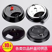 Trumpet flower 80 90 caliber Switch port disposable coffee cover thickened turn black cover tea paper cup cover 100