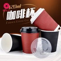 Trumpet flower 420ml paper cup disposable cup coffee cup soymilk corrugated Cup double layer with cover milk tea cup 50 sets