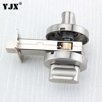 Single-sided channel lock indoor lock single-sided invisible door lock head bathroom bathroom single Tongue cloakroom lock core accessories