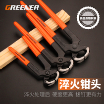Green Wood nail pliers Walnut pliers from nail pliers Tiger pliers pull nails tie line pliers repair shoes pliers tools