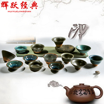 Hui Yue ceramic tasting cup master single cup kiln change tian eye glazed tea cup kiln change porcelain cup tea cup.