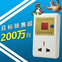 Electric car battery charging timing timer electric car charging timer smart socket timing jack