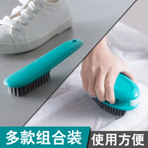 Myoko laundry brush soft hair household brush soft brush wash shoe brush multi-function plate brush shoe brush laundry brush