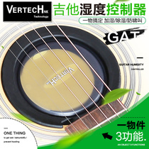 VERTECHNK platinum Ruike classical folk guitar sound hole humidifier SM-20 dehumidifier sound hole cover silencer cover
