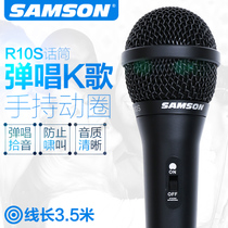 Samson Sanson R10S Hand-held ring microphone guitar playing K song pick-up vocal recording microphone